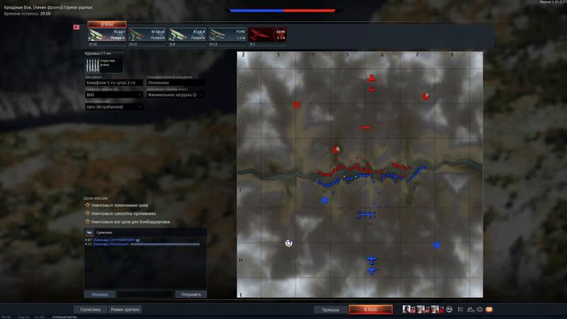 WAR THUNDER Катаем танки