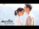 Teaser Duang Jai Nai Fai Nhao (2018)