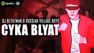 DJ Blyatman & Russian Village Boys - Cyka Blyat (Official Video Clip)