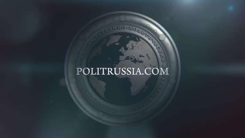 [PolitRussia] Алексей, где логика? (Л.И.С.)
