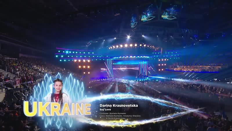 Darina Krasnovetska - Say Love - LIVE - Ukraine  - Junior Eurovision 2018
