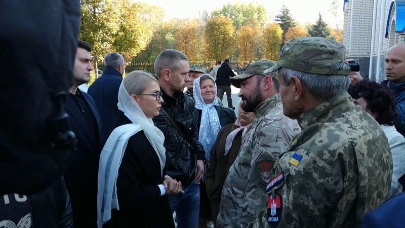 Тимошенко убегает от жителей Константиновки 14.10.2018