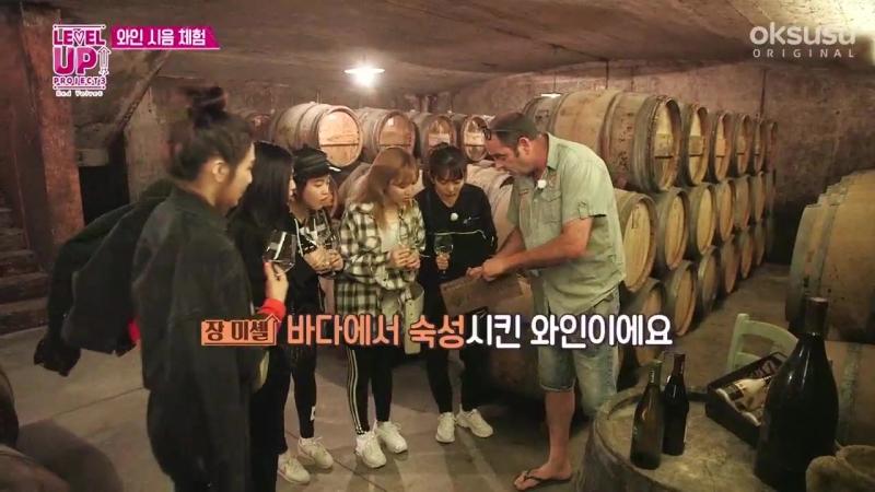 180912 Red Velvet Level Up Season 3 EP23