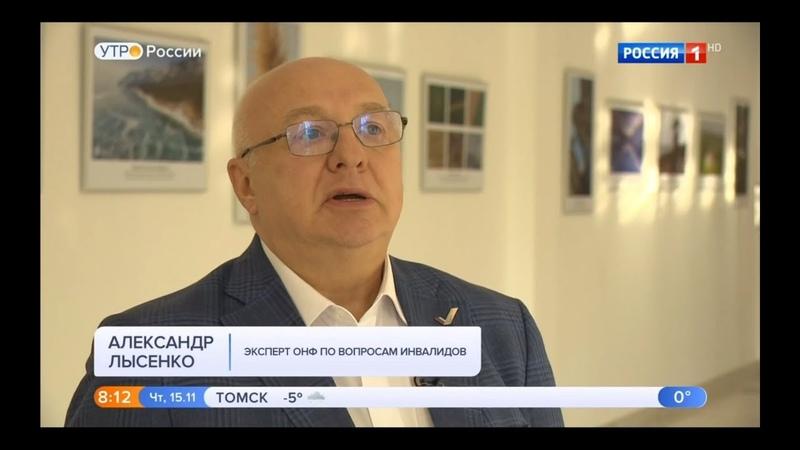 Не все маломобильные граждане в России могут воспользоваться доступной средой