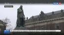 Новости на Россия 24 Нидерланды на выход голландцы могут пойти вслед за британцами
