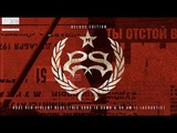 Stone Sour - Rose Red Violent Blue (This Song Is Dumb &amp So Am I) - Acoustic (Audio)