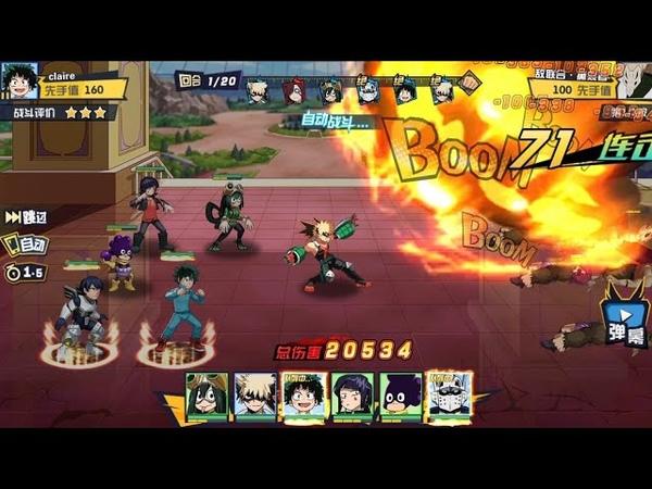 My Hero Academia CN New Characters Unlock Anime Mobile Game Free