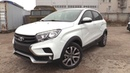2018 LADA XRAY CROSS 1 8L 122HP Start Up Engine and In Depth Tour