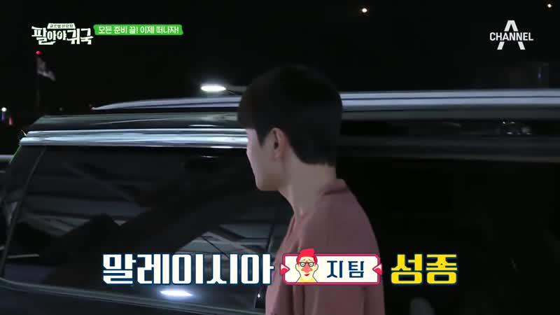 [18.11.18] Channel A Sales King, эпизод 7 (Сонджон)