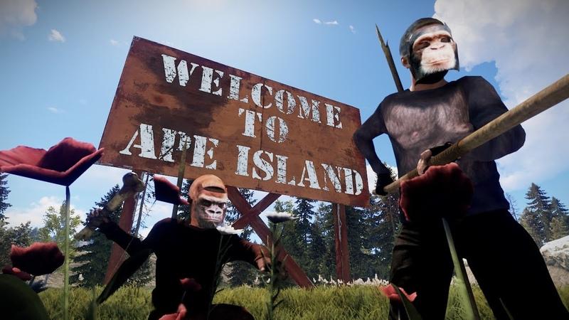 Ape Island custom made arena