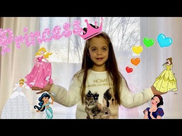 Дисней Диснейленд Парад Принцессы Рапунцель Аврора Ариэль Белоснежка Тиана Золушка Бель