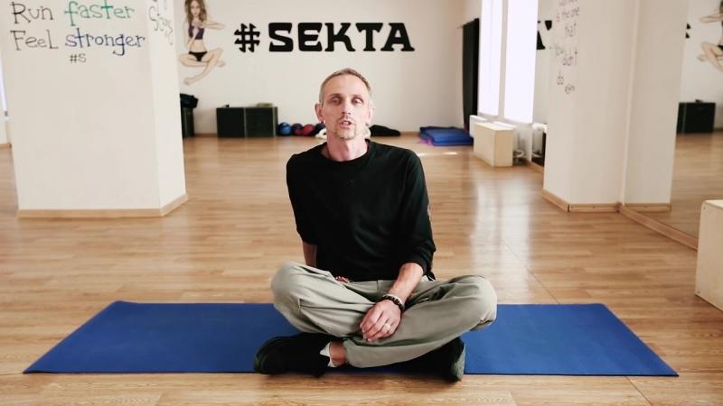Михаил Павлов (Михей) - О себе, йоге и yoga_method