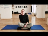 Михаил Павлов (Михей) - О себе, йоге и #yoga_method