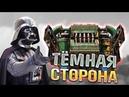 ДАРТ КРЕКЕР НА ТРОПЕ ВОЙНЫ Crossout Приключения печеньки 28