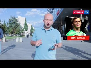 Зенит хочет игрока Спартака, ЦСКА купит будущую звезду
