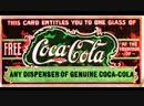 Про Кока-колу, фанту в нацистской Германии