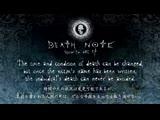 Серия 16 Решение Тетрадь смерти (2006-2007) Death Note. Desu n