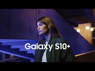 Galaxy s10 launch film.mp4