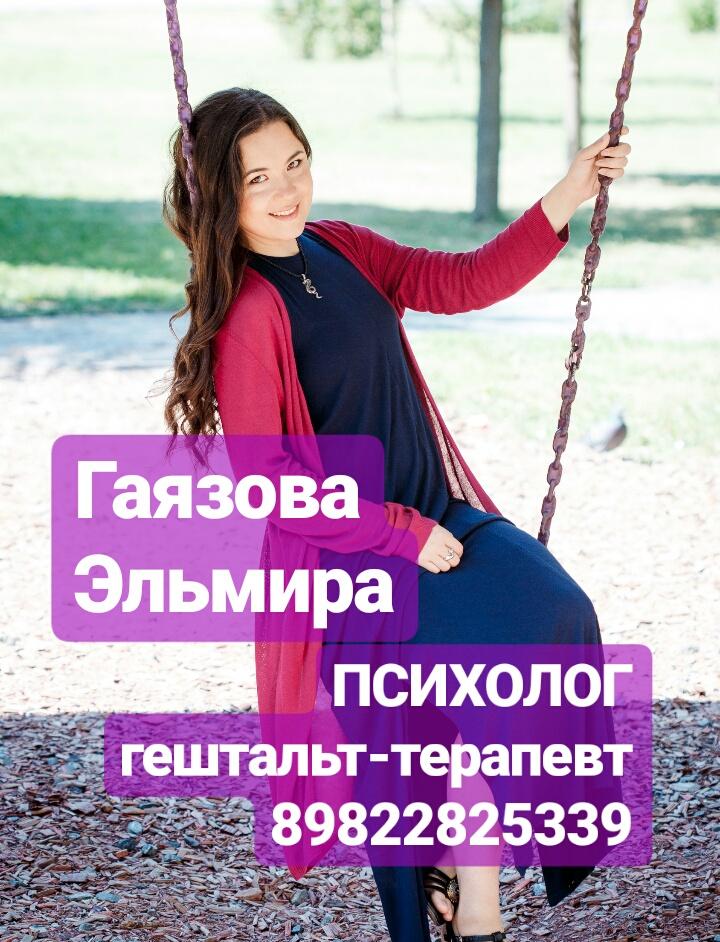 Афиша ЗАВТРАК С ПСИХОЛОГОМ