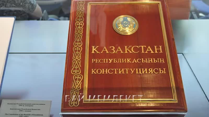 ТОП-5 ИБАНУТЫХ ЗАКОНОВ КАЗАХСТАНА