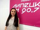 Я в эфире передачи Визави на радио Липецк 90,7 FM