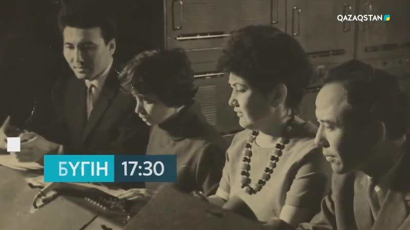 Совет Масғұтов - қазақ телевизиясы тарихындағы тұңғыш диктор