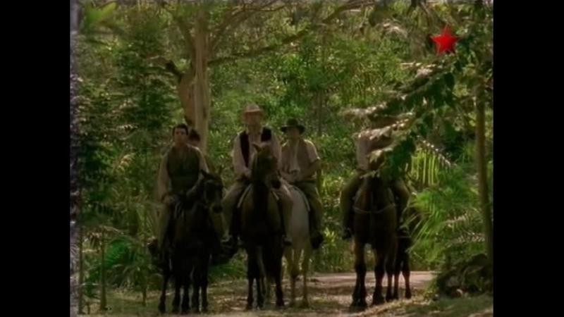 Полинезийские приключения. 8-я серия (Австралия)