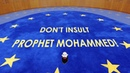Mohammed Was A Pedophile - To The European Court of Human Rights