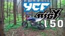 Честный ОБЗОР питбайка YCF BIGY 150 MX Тест Драйв в ГРЯЗИ ЛУЧШИЙ ПИТБАЙК для высоких