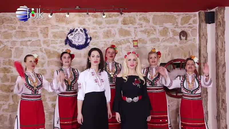 Екстра Нина Росица Делева Ивановден е 2019