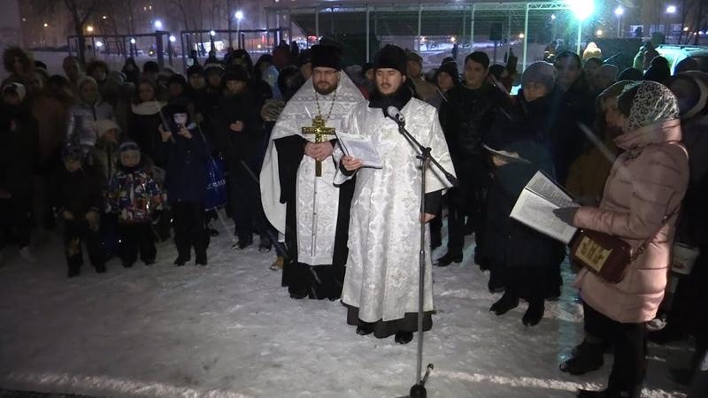 Празднование Крещения Господня в Нижнем Новгороде