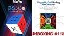 Unboxing №112 MF3 RS3M  MoYu Cubing Classroom