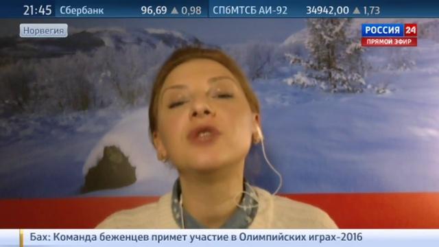 Новости на Россия 24 • Датчанку обвинили в защите от мигранта баллончиком