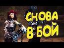 🎮 Darksiders 3 PC 4 ФИНАЛ 🔥 Валим Абраксиса Гнев Гордыню и Зависть Привет Раздор 🔥
