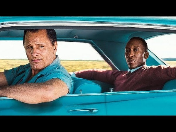 Green Book (2019, trailer)