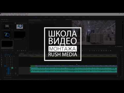 Лайфхак от RUSH MEDIA - Корректирующий слой
