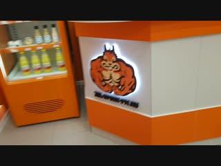 Магазин спортивного питания в Химках!