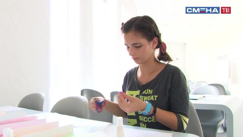 В ВДЦ «Смена» работают сквозные образовательные модули и образовательные кружки