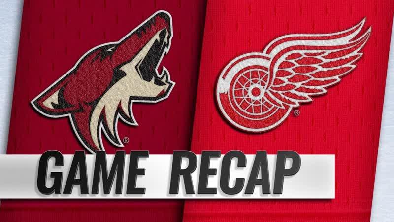 НХЛ - регулярный чемпионат. «Детройт Ред Уингз» - «Аризона Койотс» - 61 (30, 10, 21)