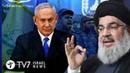 Иерусалим сохраняет боевую готовность противостоять Ирану TВ7 Новости Израиля