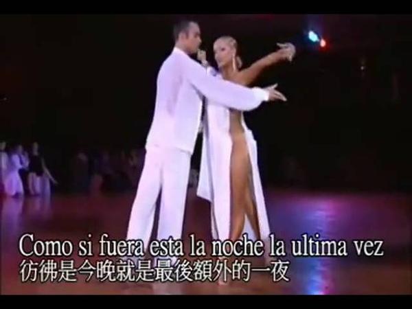 Besame mucho 原唱 安德烈 墨西哥352x240