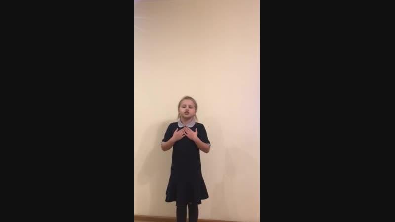 Кударова Ксения/Орлова Ирина Константиновна