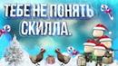 ДО ТОП 1 С СОФТОМ DANGER ZONE FXCHEATS CS GO