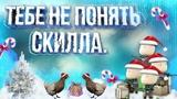 ДО ТОП 1 С СОФТОМ - DANGER ZONE FXCHEATS - CSGO