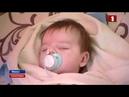 Белорусские медики провели сложнейшую операцию трехмесячному пациенту. Панорама