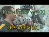 Клон Ivata W-400 от Volvex! Лак UHS И грустная история от Стаса (