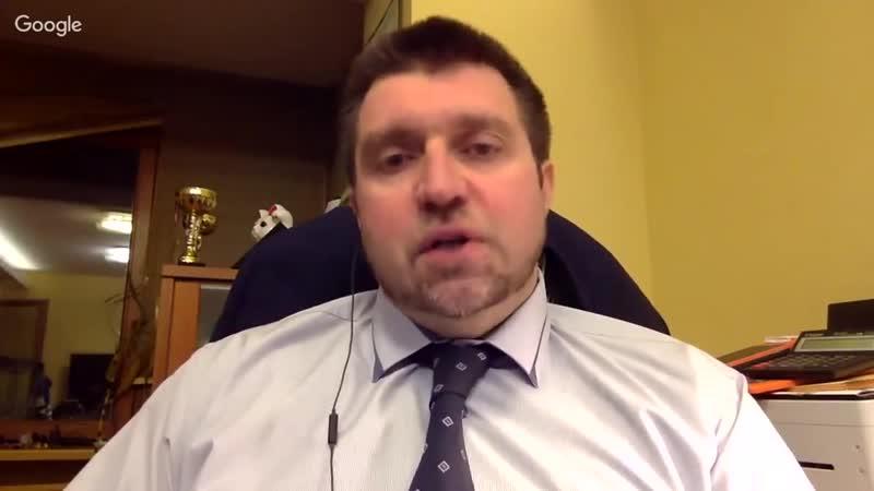 Дмитрий ПОТАПЕНКО / Форум в Сочи и задержание Майкла Калви. Что мешает росту экономики Дмитрий Потап