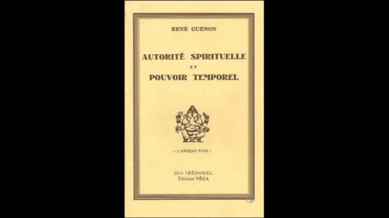 Autorité et Hiérarchie - René Guénon