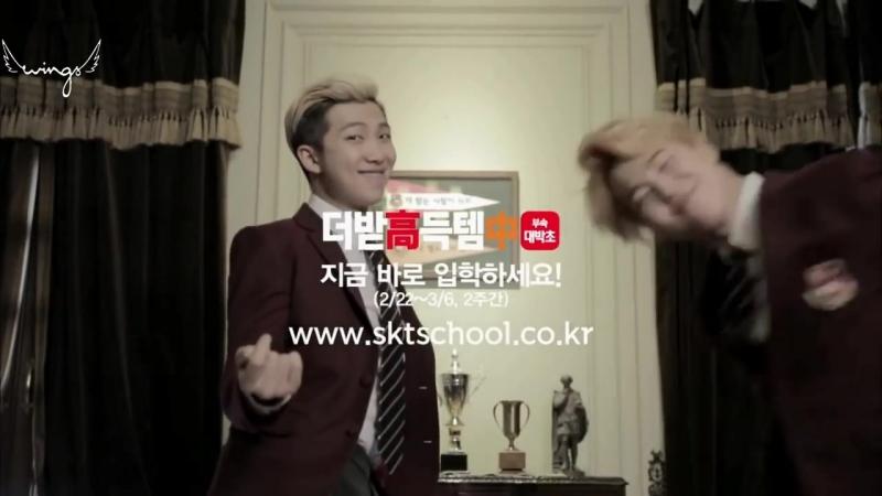BTS SK Telecom CF
