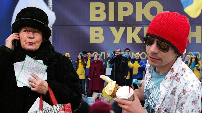 Кого, за скільки й що привело на з'їзд Тимошенко